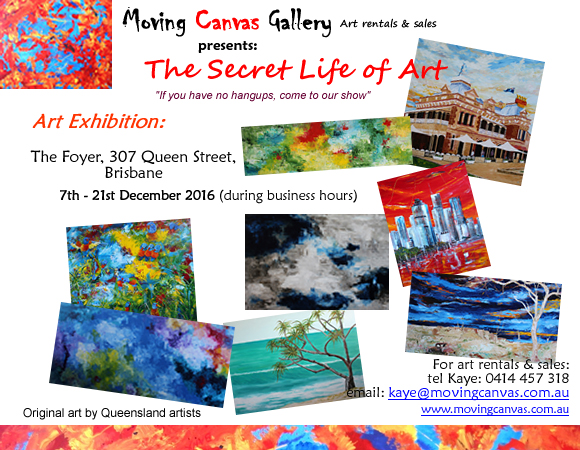 Invite - Secret Life of Art 2016
